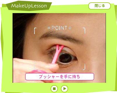 japo makeup